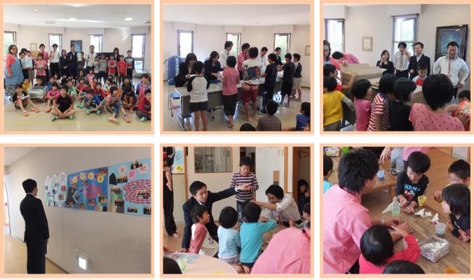 ボランティア活動写真