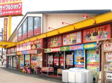 エコプラス小倉南店湯川