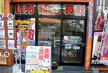 エコプラス小倉北店の正面出入り口