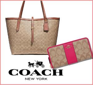スマートでカジュアルにも合う、おしゃれで活動的な女性に似合うコーチのバッグ・財布